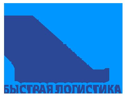 Транспортная компания Иваново| Грузоперевозки по России